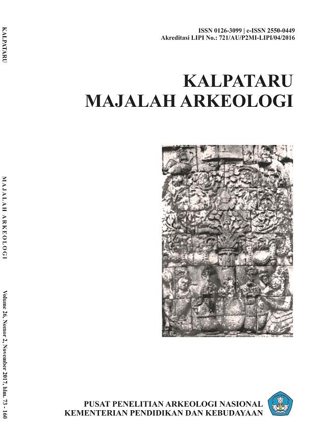 Geologi Situs Paleolitik Das Kikim Kabupaten Lahat Provinsi Sumatra Selatan Kalpataru